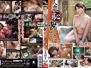 japanese jav censored